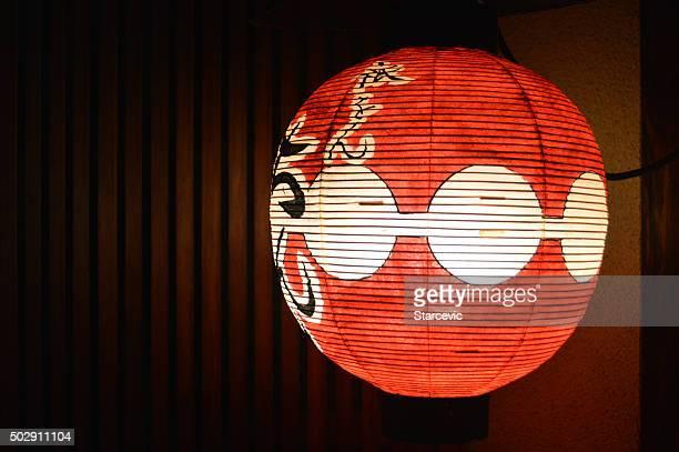 Japanese Lantern - Kyoto, Japan