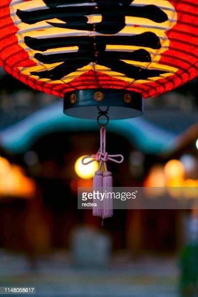 日本ランタン-東京, 日本 - 日本の神社 ストックフォトと画像
