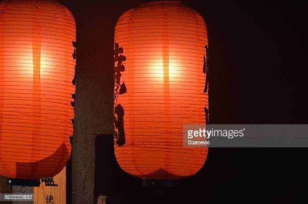 Japanese Lantern - Tokyo, Japan