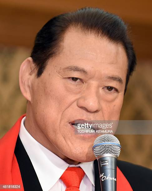Japanese lawmaker and former professional wrestler Antonio Inoki answers questions during a press conference in Tokyo on July 7 2014 Inoki on July 7...