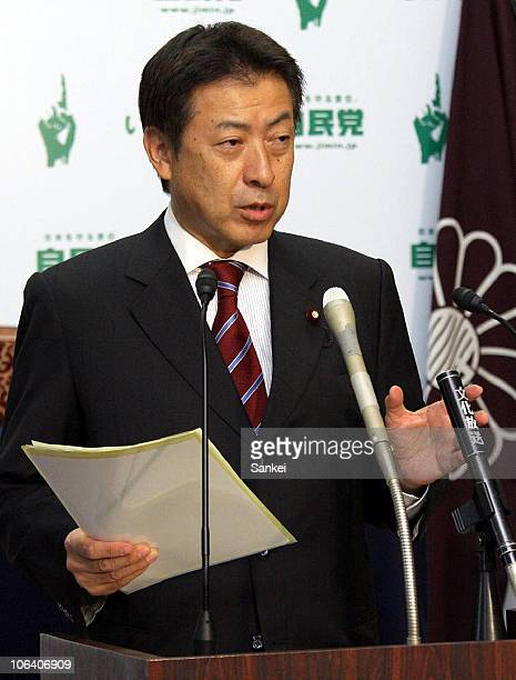 Japanese lawmaker Yasuhisa Shiozaki speaks to the press after viewing the video of collision with Chinese fish boat and Japan Coast Guard vessels at...