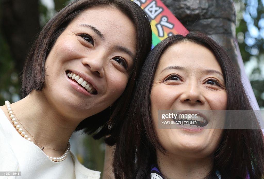 Japan lesbian photos