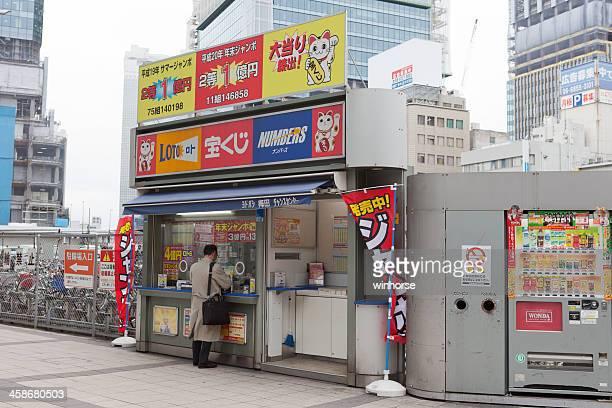 日本ロッタリーゲーム