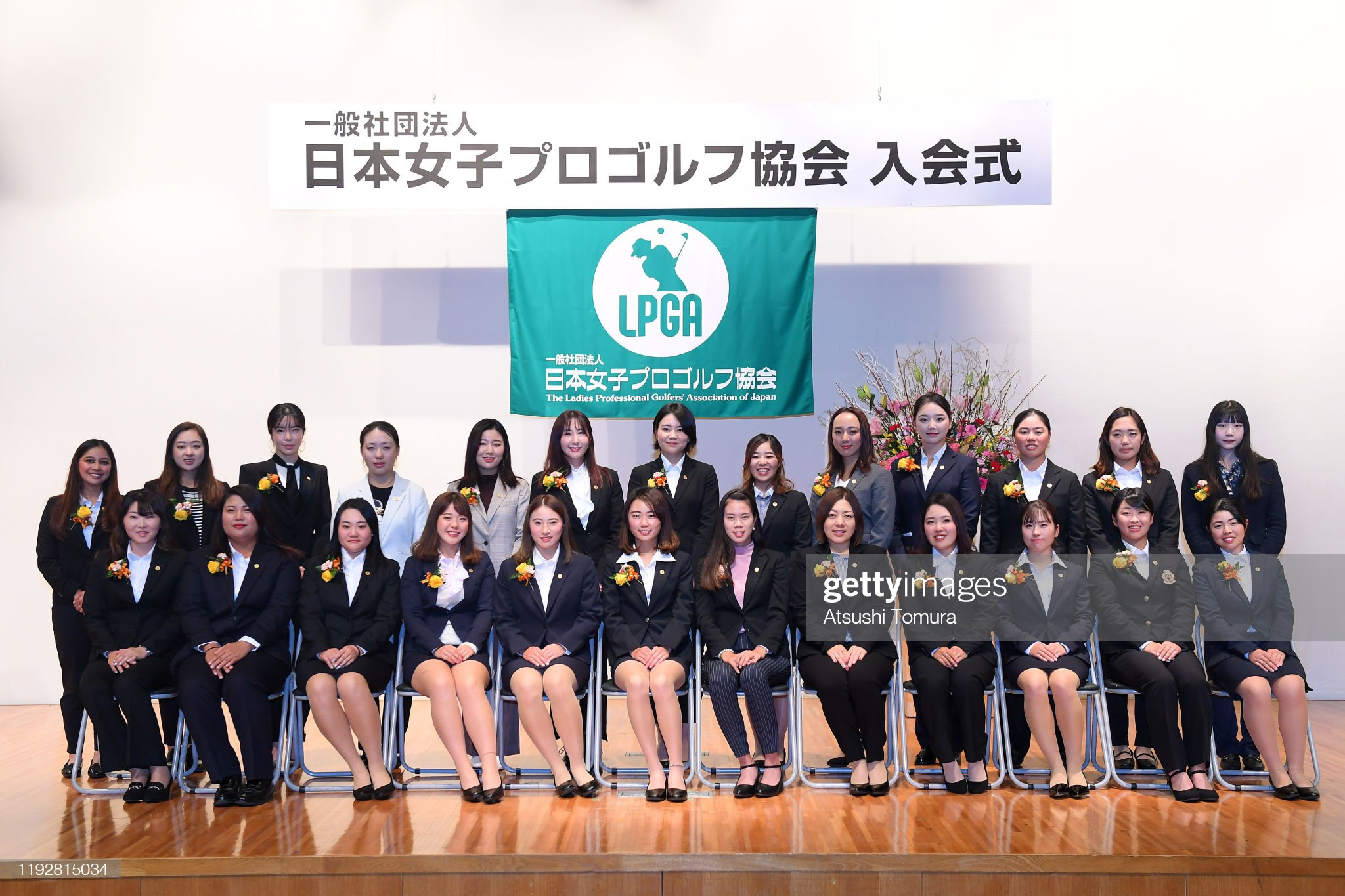 https://media.gettyimages.com/photos/japanese-lpga-2019-new-members-pose-for-photo-session-during-the-lpga-picture-id1192815034?s=2048x2048