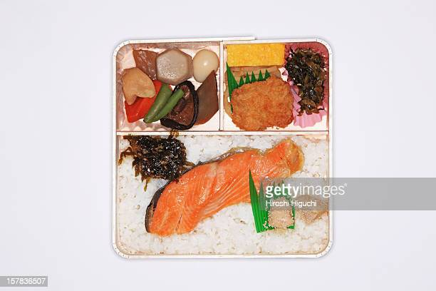 BENTO Japanese Lunch Box