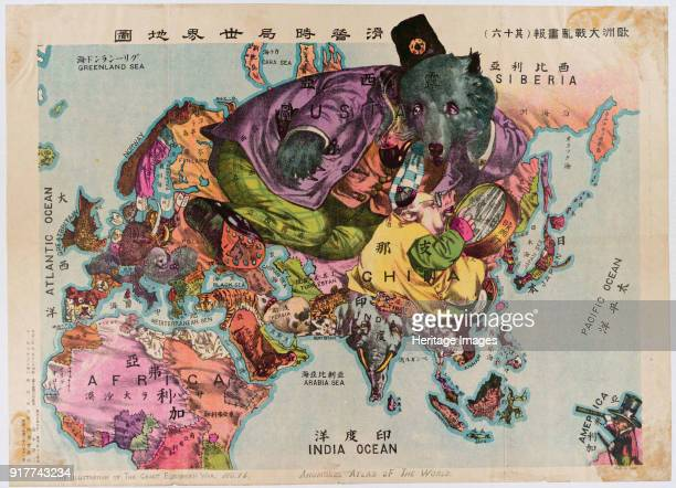 Japanese Map from 1914. A satirical Atlas of the World. Private Collection.