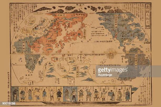 Japanese Map of the World People of Many Nations done as a print on rice paper dating from 1850