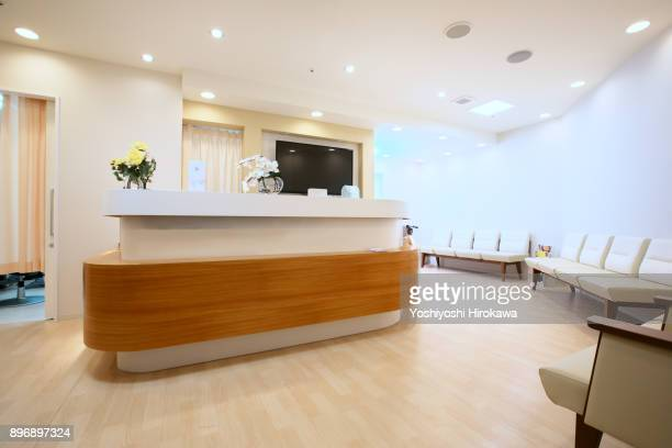 japanese medical system at clinic - medical building stock pictures, royalty-free photos & images