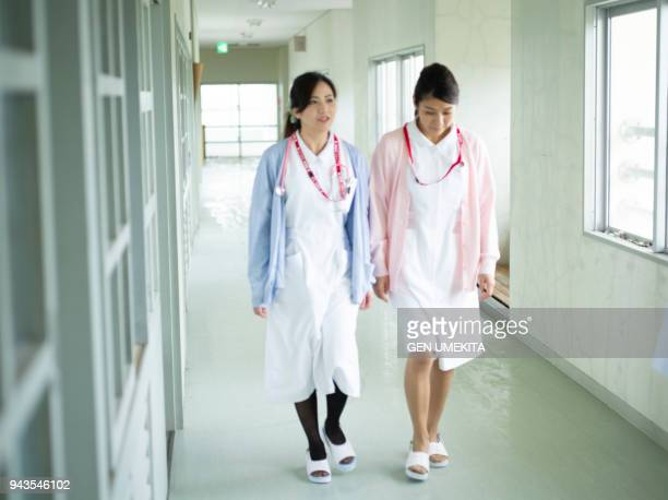 Japanese Medical System