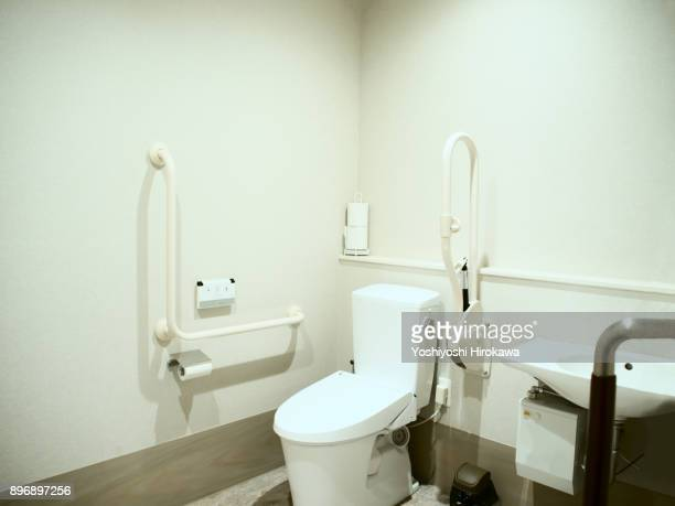 Japanese Medical System,Universal designed hospital toilet