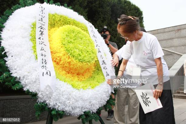 A Japanese member of the KobeNanjing HeartToHeart Association takes part in the 2017 Nanjing international peaceful assembly to mark the 72nd...