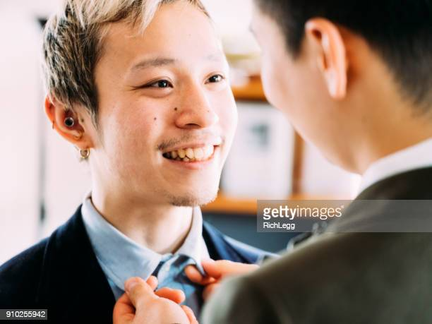 Japanese Men Gay Couple