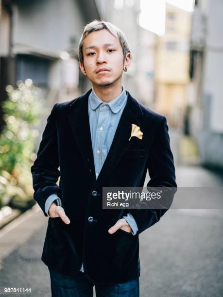 日本人男性 - 金髪 ストックフォトと画像