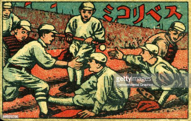 Japanese menko depicts a scene at home plate in a game between two baseball teams Japan 1920s