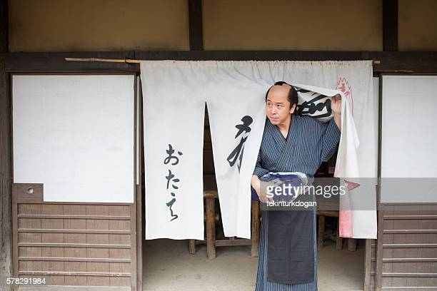 japanese merchant man in toei studio oldtown kyoto japan