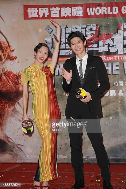 Japanese model and actress Mizuhara Kiko and Japanese actor Miura Haruma attend the world premiere of new film Attack On Titan End Of The World at a...