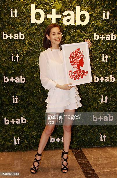 Japanese model and actress Mizuhara Kiko attends a commercial activity for bab on June 16 2016 in Beijing China