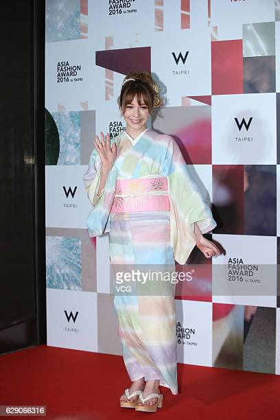 Japanese model Lena Fujii poses on the red carpet of Asia Fashion Award 2016 on December 10 2016 in Taipei Taiwan of China