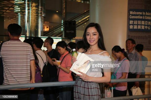 Japanese model Linah Matsuoka attends Hong Kong Book Fair 2018 at Hong Kong Convention and Exhibition Centre on July 18 2018 in Hong Kong China