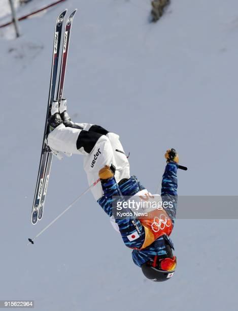 Japanese moguls skier Arisa Murata practices in Pyeongchang South Korea on Feb 8 2018 ==Kyodo