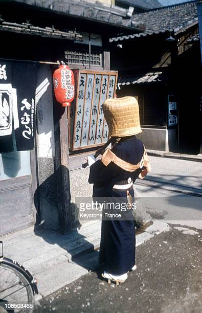 Japanese Monk Komuso Playing Shakuhachi 1970'S