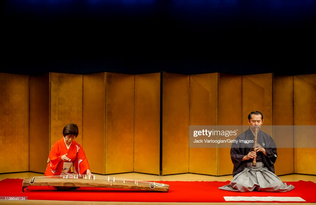 Yoshimura & Mitsuhashi At The Japan Society : News Photo
