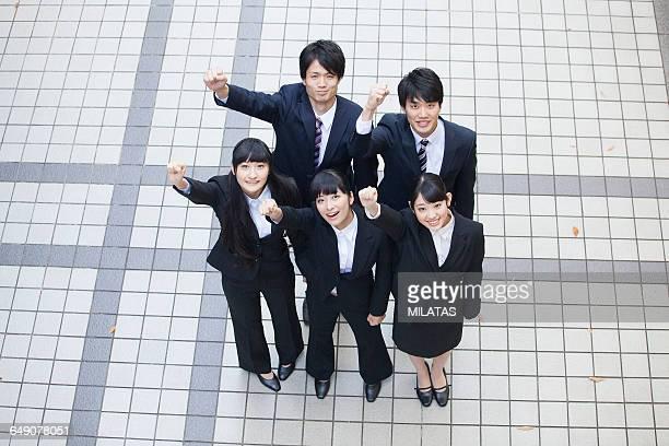 Japanese new society who look up