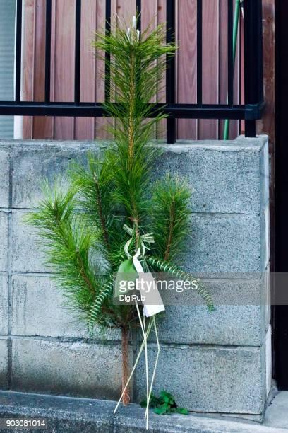 Japanese New Year Decoration Kadomatsu