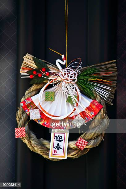 Japanese New Year Decoration with Many Wishes