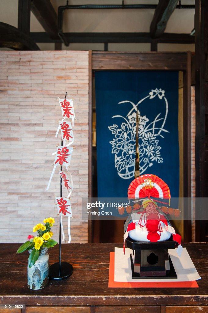 Japanese New Year Decorations: Kagami Mochi : Stock Photo