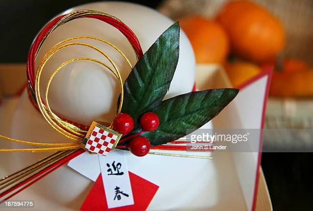 Japanese New Year Mochi or pounded rice cake is a traditional sweet which is a must on any Japanese new year menu