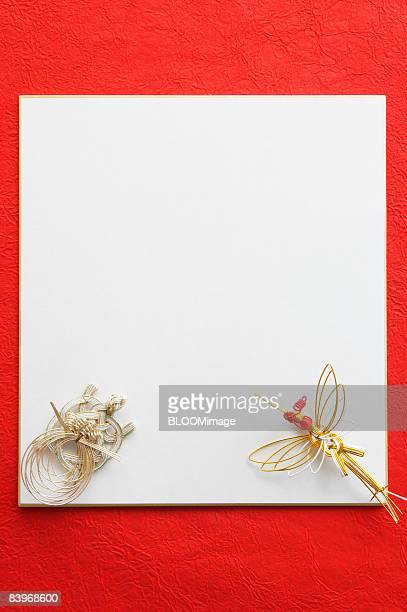 Japanese new year's card image