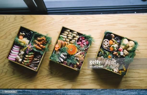 comida japonesa de año nuevo osechi ryori - washoku fotografías e imágenes de stock