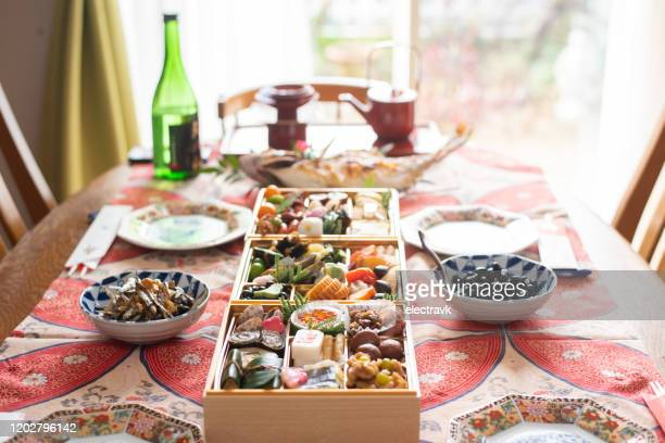 japanese new year's food - osechi ryori stock pictures, royalty-free photos & images