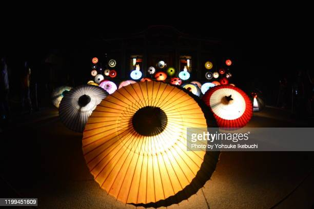 japanese night umbrella2 - yonago stock pictures, royalty-free photos & images