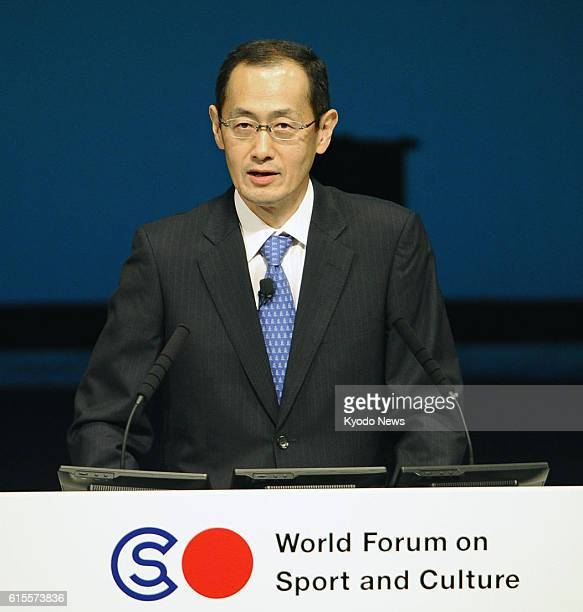 Japanese Nobel Prize winner Shinya Yamanaka delivers a speech at a global forum promoting sports and culture that opened in the western Japan city of...