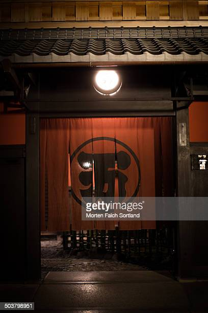 CONTENT] Japanese noren covering the entrance door to building in Kyotos geisha district The logo is usually either a family crest or a company logo...