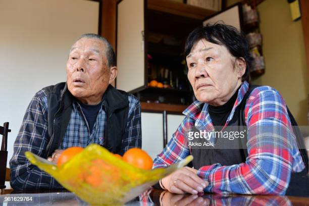 Japanese old couple