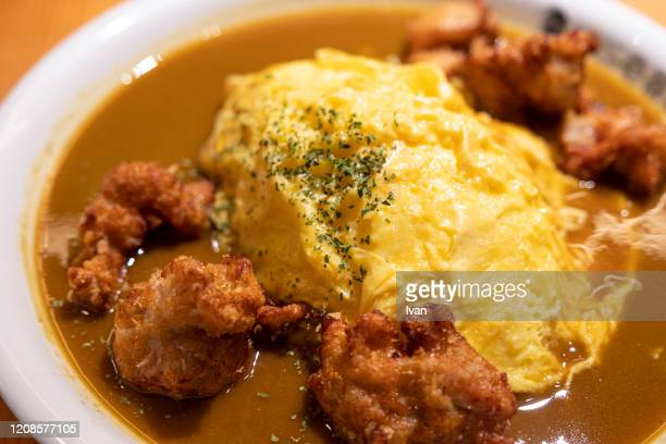 japanese omelette rice with curry - yōshoku photos et images de collection