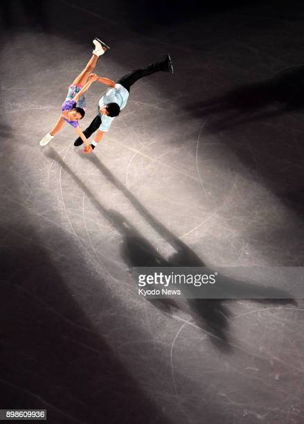 Japanese pair Miu Suzaki and Ryuichi Kihara perform during a figure skating exhibition at Musashino Forest Sport Plaza in Chofu Tokyo on Dec 25 2017...
