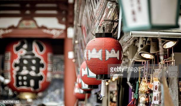 Japanese Paper Lanterns at the Famous Sensoji Temple  - Tokyo