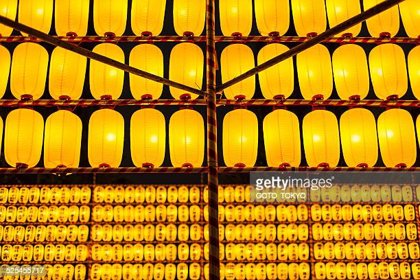 30 Top Japanese Lantern Pictures, Photos, & Images - Getty Images
