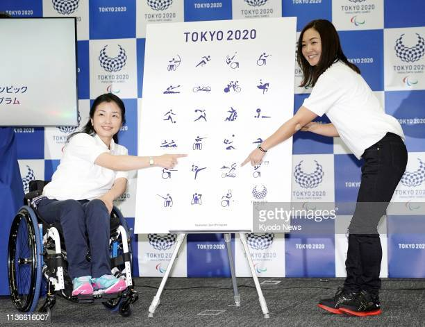 Japanese Paralympic triathlete Mami Tani and Paralympic shooter Aki Taguchi attend an event in Tokyo on April 13 to introduce a set of pictograms to...