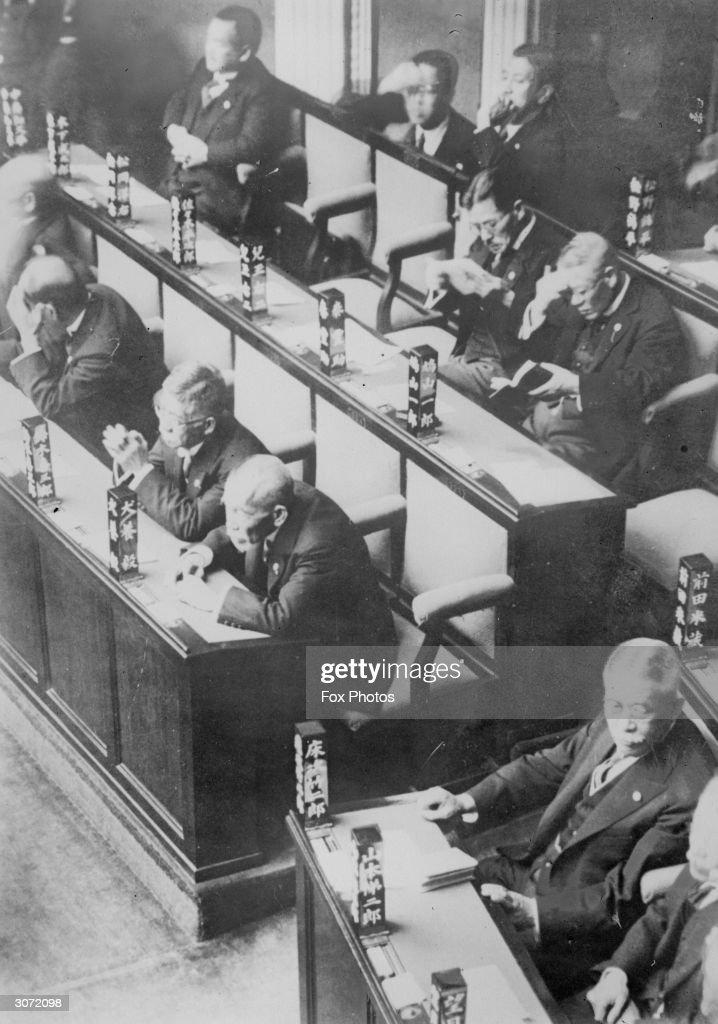 Japanese Parliament : News Photo