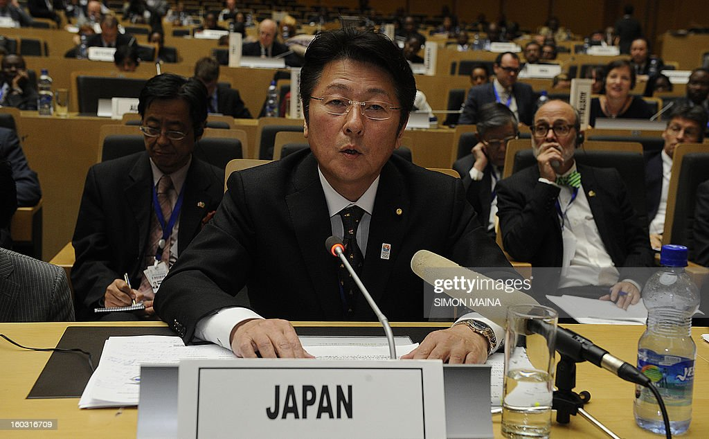 Japanese Parliamentary Senior Vice-Minister for Foreign Affairs Masaji Matsuyama speaks during the Donor Conference on Mali January 29, 2013 in Addis Ababa, Ethiopia. The However, there is no clear figure for how much the conference is aiming to raise, although diplomats had suggested some $700 million will be needed for AFISMA and the Malian army, in addition to heavy humanitarian costs,with some estimates reaching US$959 million.