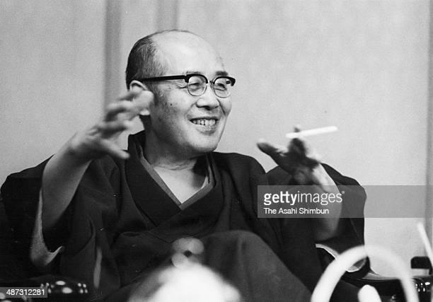 Japanese physicist Hideki Yukawa speaks during the Asahi Shimbun interview at his home on August 29 1973 in Kyoto Japan