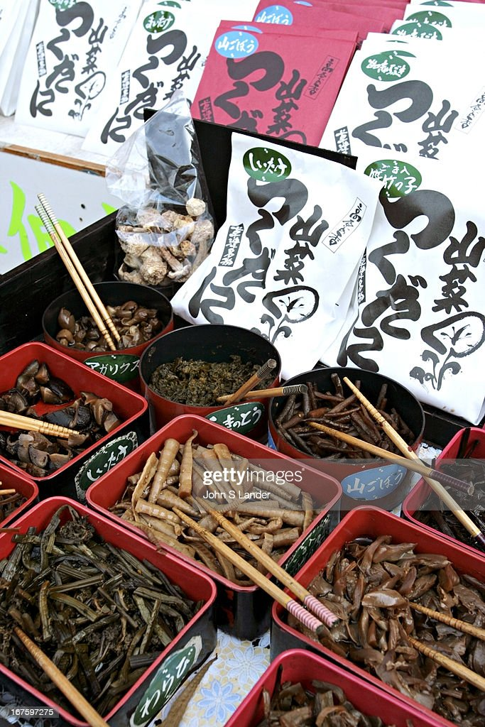 Japanese Pickle Display with free samples; pickles are a... : News Photo