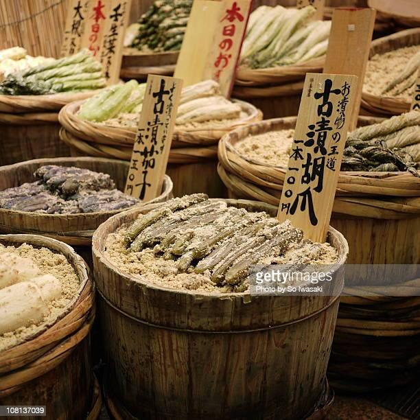 Japanese pickles!