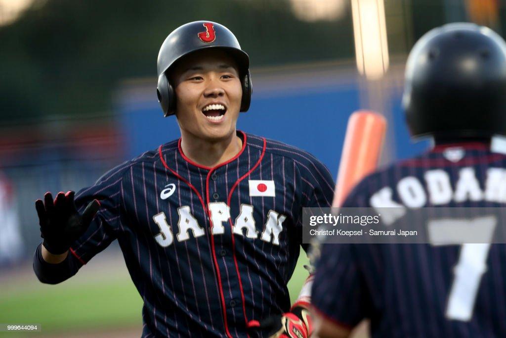 Cuba v Japan - Haarlem Baseball Week