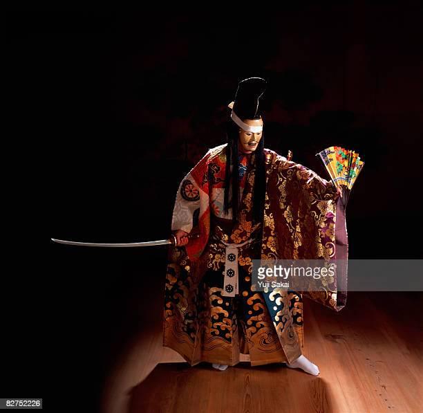Japanese play ,Noh,image of 'Yashima'